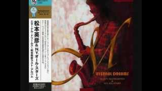 Hidehiko Matsumoto - Eternal Dreams - Tenderly