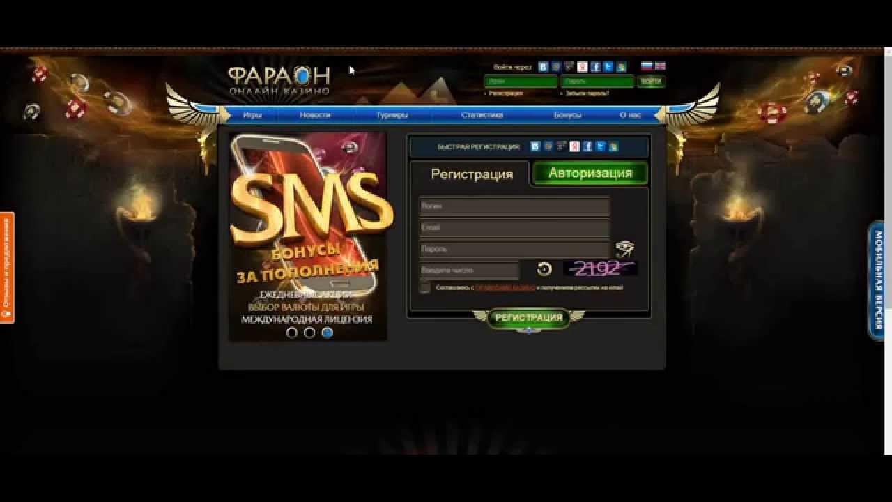 Интернет казино ответы mail ru