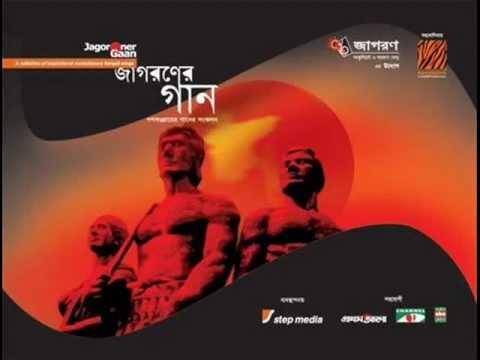 dhono dhanno pushpo bhora- epar bangla,opar banglar shilpider milito konthe