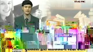 UPSC Civi Service exam guidance