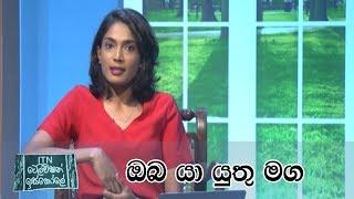 ITN Television Iskole - (2020-05-01)   ITN Thumbnail