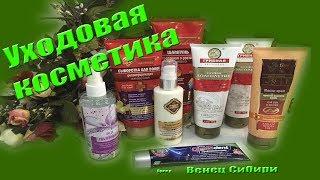 видео Продукция Levrana купить в Новосибирске