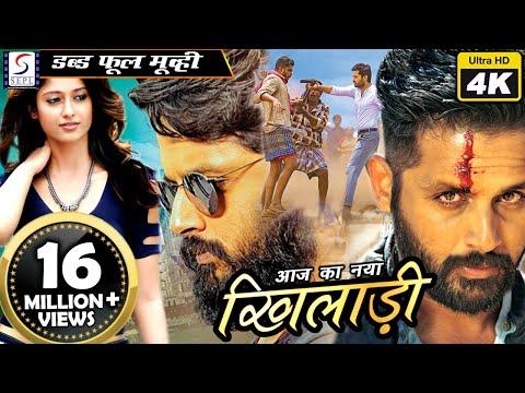 Aaj Ka Naya Khiladi - Full Length Action...