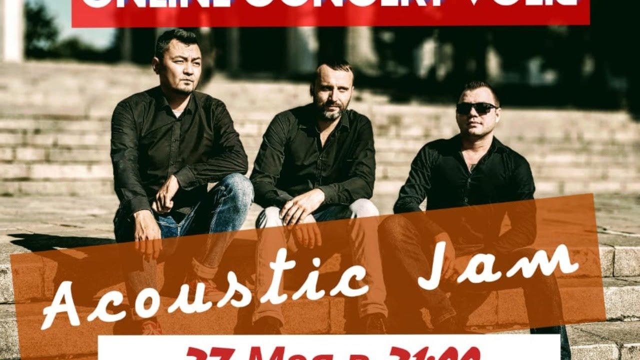 ONLINE Концерт Acoustic Jam