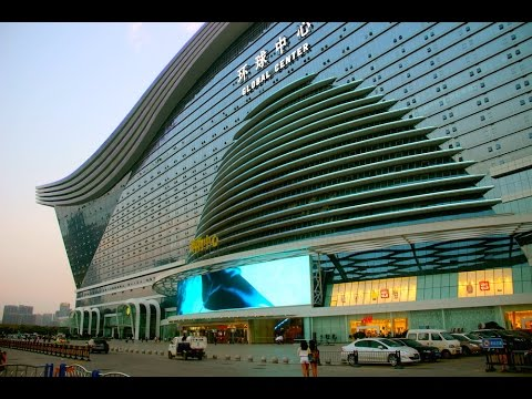Global Center Mall - Chengdu / China