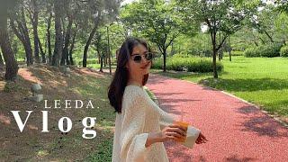 [VLOG] | leeda.vlog | 리다브이로그 |…