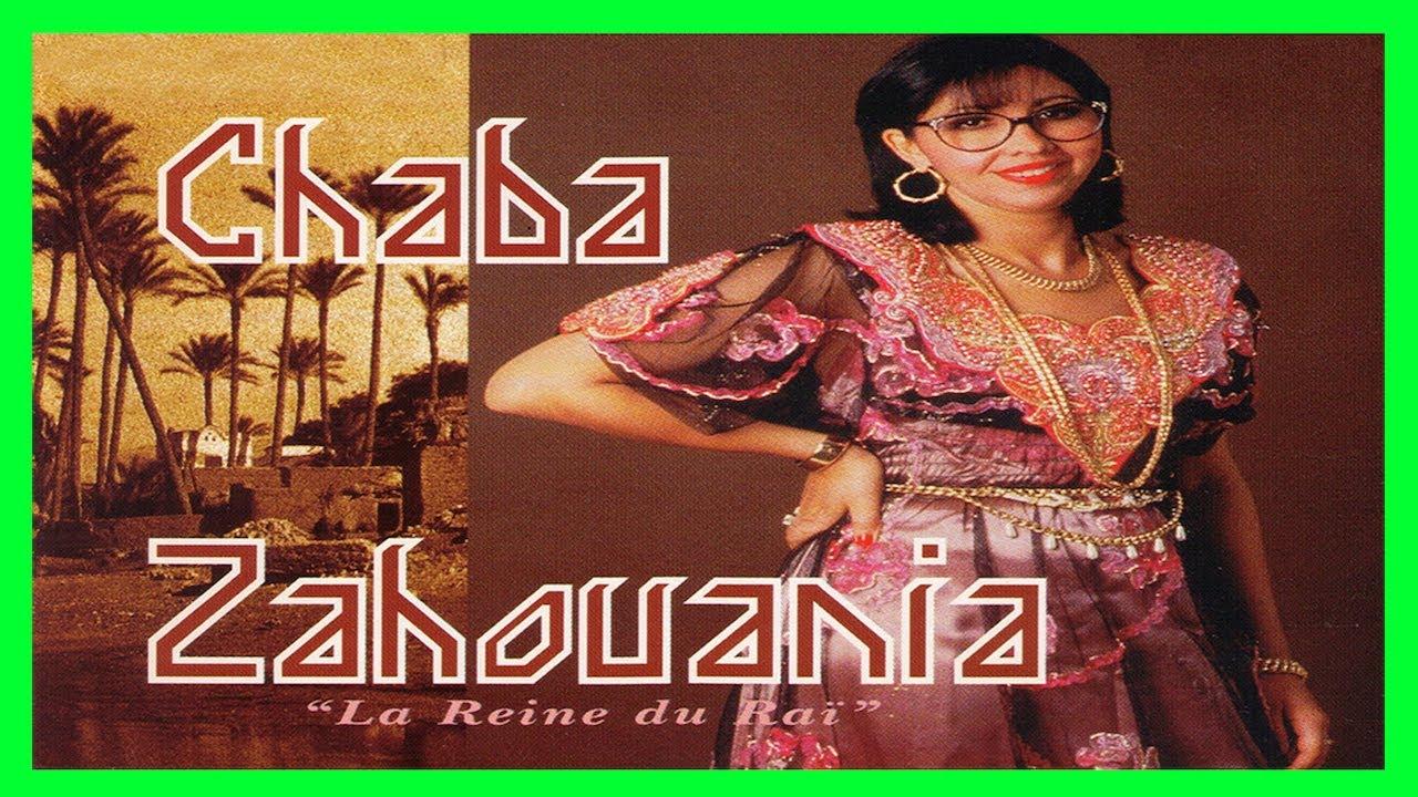 Download Zahouania - Goulouli ki Serali