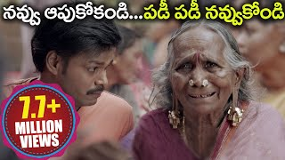 Saptagiri Movie Comedy Scenes || 2018 Latest Comedy Scenes