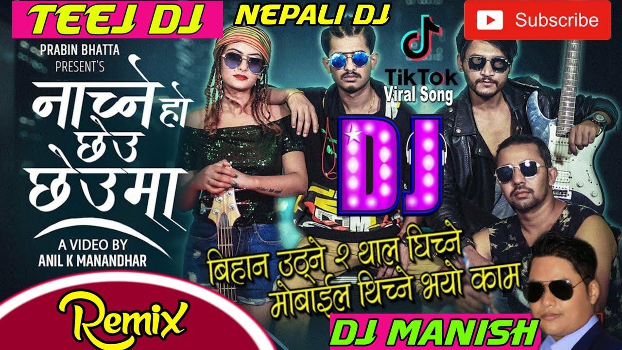 🎧Teej Dj Song    Nepali Dj   nachne ho chheu chheu ma dj   Dj Manish  Nachne Ho Chheu Chheuma