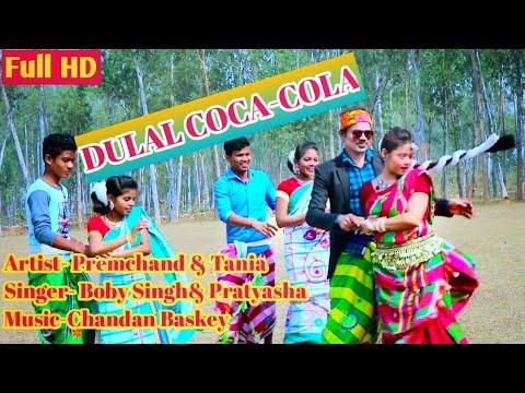 New Santali Full video Song 2019//Dulal Coca-Cola Full video HD //Premchand &Taniya