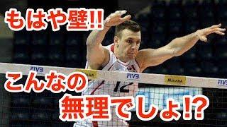 【バレーボール】ワンブロックでドシャットなんてかっこよすぎるぜ!!【スーパープレイ】That's cool !! Kill Block 1on1【Volleyball】