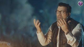 عبد فلك - چا وينهم (فيديو كليب)|2018