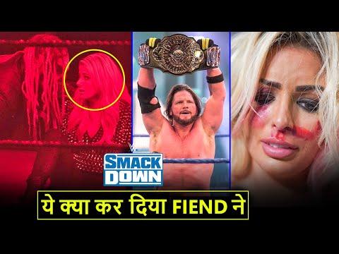 'Fiend Ki Setting Alexa😃' Fiend Attacks Alexa Bliss, Mandy Ke Baal💇 WWE Smackdown Highlights