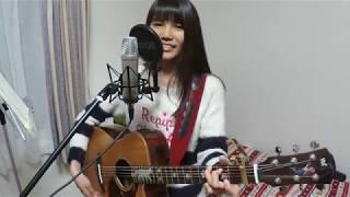 miwa / 春になったら 弾き語り(凛14歳)