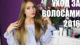 видео Уход за волосами олаплекс отзывы