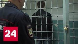 В Приморье освобождены девушки, из которых хотели сделать секс-рабынь - Россия 24