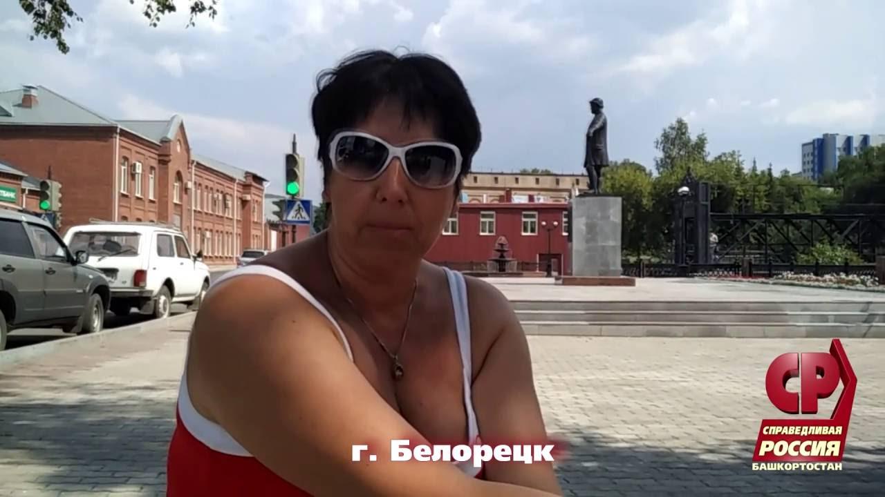 Эротический массаж в белорецке проститутка индивидуалка уфа 1500