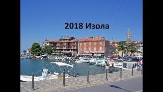 видео Отдых в словении на море цены
