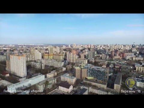 ЖК «Повітрофлотський квартал». Вул. Старокиївська, 10