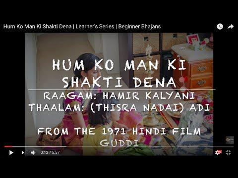 Hum Ko Man Ki Shakti Dena | Learner's Series | Beginner Bhajans