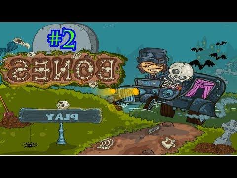 КАК Закопать СКЕЛЕТИК 2  Игровой мультик для детей Падающий скелет Bury my bones2