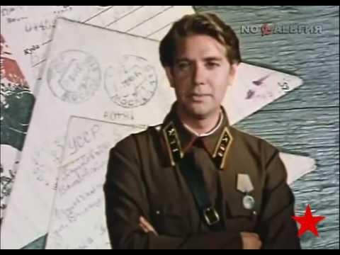 Canzone popolare Sovietica (Землянка - Rifugio)