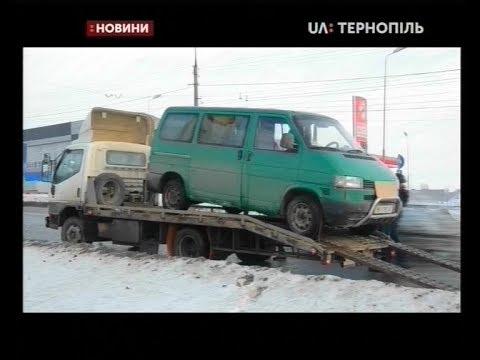 UA: Тернопіль: 17.01.2019. Новини. 13:30