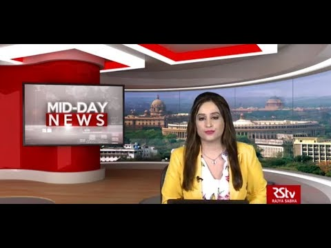 English News Bulletin – August 20, 2019 (1 pm)