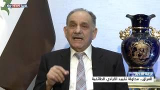 العراق.. محاولة تقييد الأيادي الطائفية