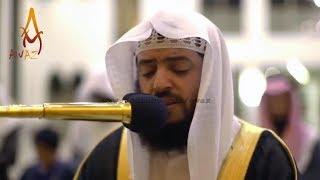 surah al qiyamah best quran recitation really beautiful by sheikh wadi al yamani awaz