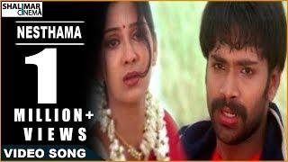 Lahiri Lahiri Lahirilo Movie || Nesthama Video Song || Aditya, Ankita