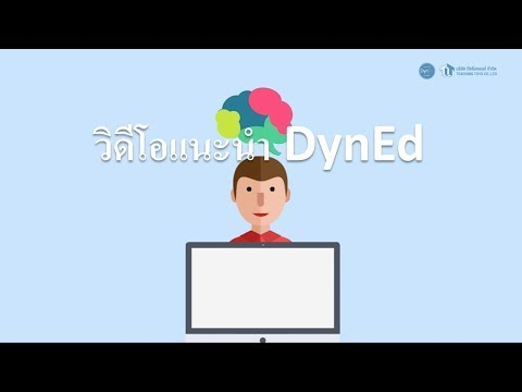 Introduction of Study Platform