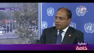 المستشار أحمد أبو زيد يوضح موقف مصر لإعادة هيكلة الدعم المالى ... #تغطية_خاصة