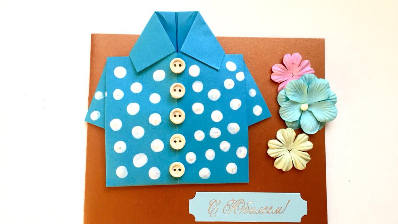 Shirt design card - Make A Dad Shirt Greeting Card Diy Crafts Guidecentral