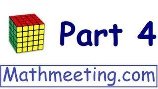 how to solve a 5x5 rubik s cube part 4 parity