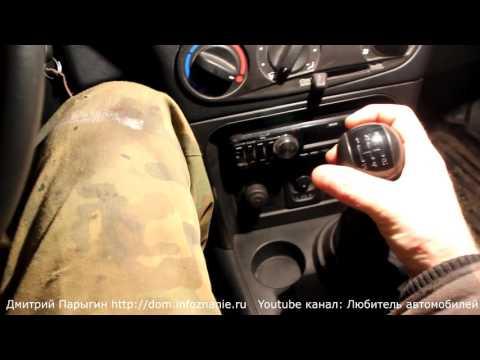 Как можно завести машину