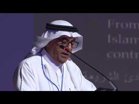 Dr. Saud Al Ammari - Applicable law in Oil & Gas Arbitration Cases