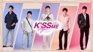 TAY NEW KISS ME AGAIN KISSING SCENES