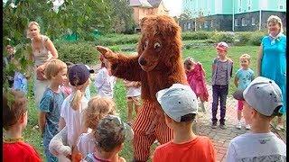 Программа  «Международный детский сад»