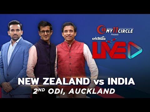 Cricbuzz LIVE: New Zealand v India, 2nd ODI, Pre-match show