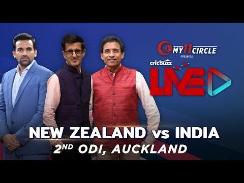 Cricbuzz LIVE: New Zealand V India, 2nd ODI, Pre-match Show