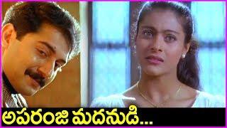 Merupu kalalu movie dubbed from minsara kanavu tamil starring aravind swami, prabhudeva, kajol, nassar, sp balasubrahmanyam, vk ramaswamy in lead roles...