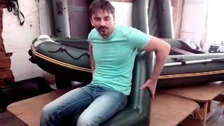 Обзор надувного кресла из ПВХ