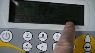 видео Расходомер сточных вод: приборы, счетчики и узел учета стоков, расчет объема