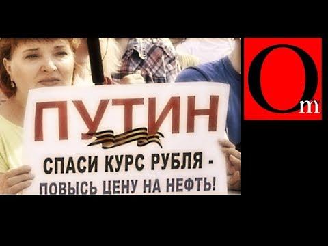 Пердолят русскую