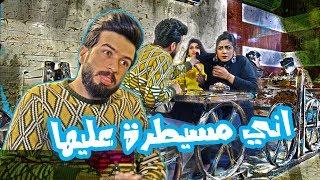 رهام مسيطرة على آشتي وتخرب حياة ابو الهيل #ولايةبطيخ #تحشيش #الموسم_الرابع