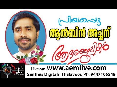 SANTHUS DIGITALS Funeral Service Rev Fr Albin Thevalapurath