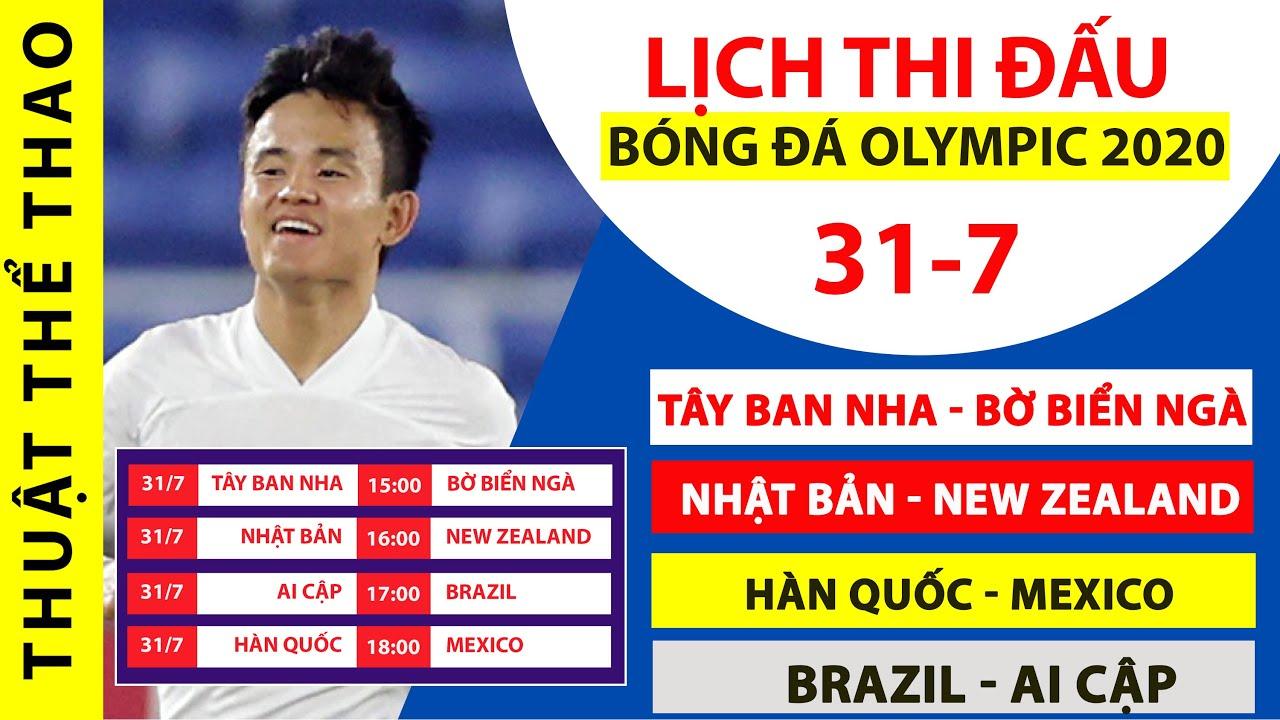 Lịch thi đấu bóng đá Olympic 2020 hôm nay 31-7 | Tây Ban Nha vs Bờ Biển Ngà, Brazil | Trực tiếp VTV