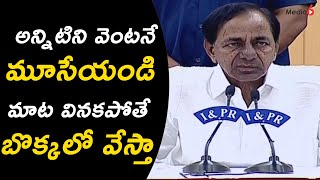 CM KCR Strong Warning To Telangana People On Present Issue