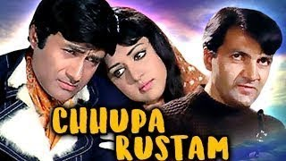 Chhupa Rustam | Dev Anand | Hema Malini | Bindu | Ajit | Full Movie